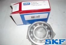 SKF开放型圆锥孔调心球轴承选型表