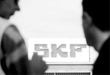 2014年6月9日SKF嘉定园区正式投入使用