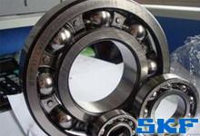 SKF开放型单列深沟球轴承选型表