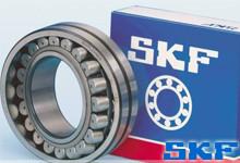 SKF圆锥孔调心滚子轴承选型表