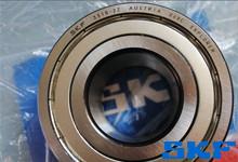 SKF双列角接触球轴承选型表