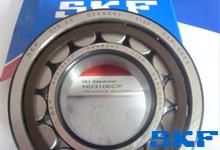 SKF單列圓柱滾子軸承選型表 N型 NUP型